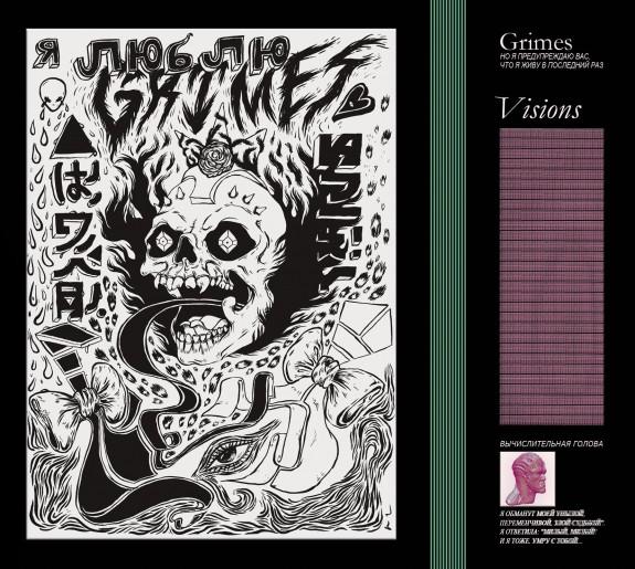 Grimes-Visions 4 - fanzine