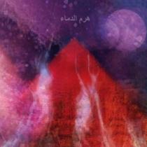 La Piramide Di Sangue - Tebe 1 - fanzine