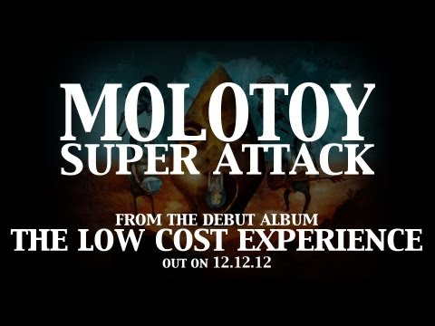 Molotoy - The Low Cost Experience 8 - fanzine