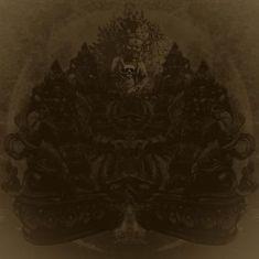 Ego Depths - Gjerhal Ket Bardo 1 - fanzine