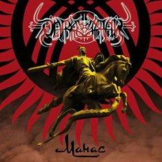 Darkestrah - Manas 1 - fanzine