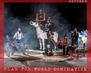 Septekh - Plan For World Domination 1 - fanzine