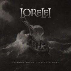 Lorelei – Ugrjumye Volny Studenogo Morja 1 - fanzine