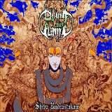 Dying Out Flame - Shiva Rudastrakam 1 - fanzine