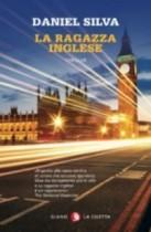 Daniel Silva - La Ragazza Inglese 1 - fanzine