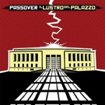 Passover - Il Lustro del Palazzo 1 - fanzine