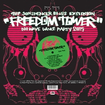 The Jon Spencer Blues Explosion - Freedom Tower - No Wave Dance Party 2015 1 - fanzine