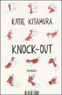 Katie Kitamura - Knock Out 1 - fanzine