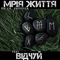 Mriya Zhyttya - Feel 1 - fanzine
