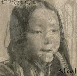 Adamennon / Altaj – Turiya 1 - fanzine