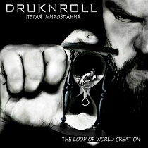 Druknroll - The Loop Of World Creation 1 - fanzine