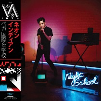 Neon Indian - VEGA INTL. Night School 11 - fanzine