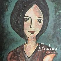 June And The Well – Gudiya 1 - fanzine