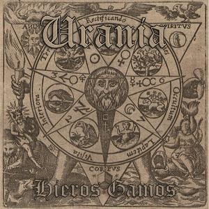 Urania – Hieros Gamos 1 - fanzine