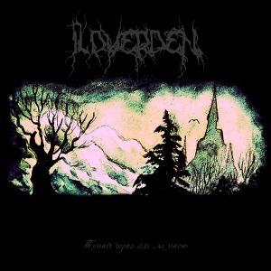 Ildverden - Темніч чорна йде за мною 7 - fanzine