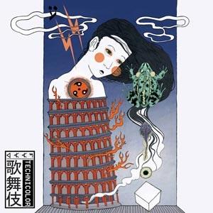 Daam - Technicolor Kabuki Ep 2 - fanzine