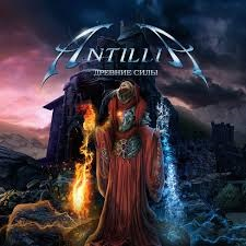 Antillia - Ancient Forces 3 - fanzine