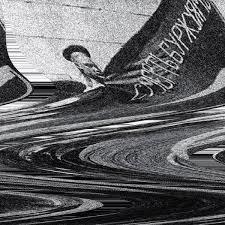 Kronstadt Noise - I 1 - fanzine