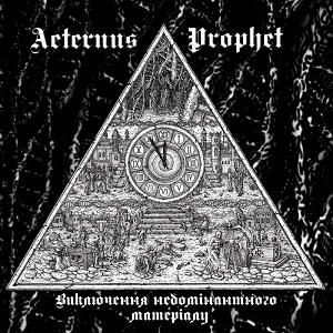 Aeternus Prophet - Exclusion of Non-Dominated Material 1 - fanzine
