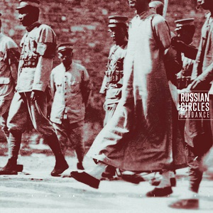 Russian Circles - Guidance 2 - fanzine