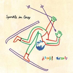 Sparkle In Grey - Brahim Izdag 1 - fanzine